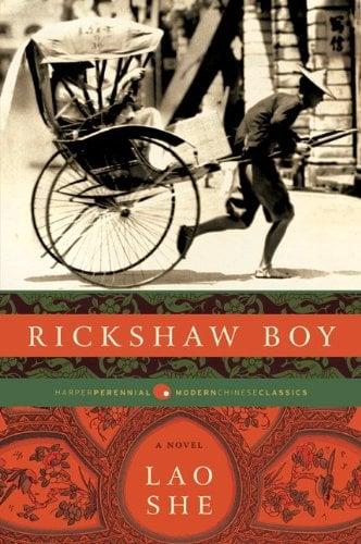 Rickshaw Boy 9780061436925