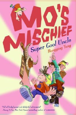 Super Cool Uncle