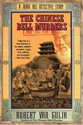 The Chinese Bell Murders 179281