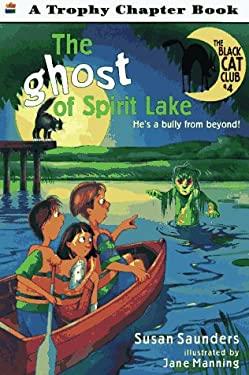The Ghost of Spirit Lake