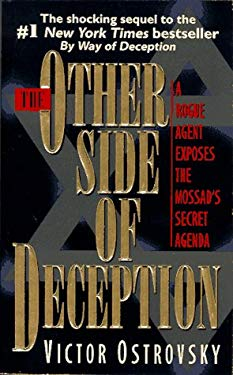 The Other Side of Deception 9780061093524