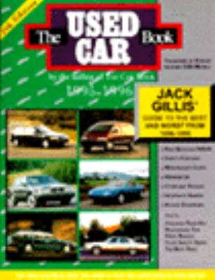 The Used Car Book 1995-1996