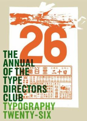 Typography 26: The Annual of the Type Directors Club 9780060847302