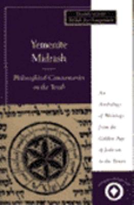 Yemenite Midrash