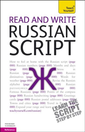 Read and Write Russian Script 9780071747455