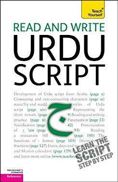 Read and Write Urdu Script 9780071747462