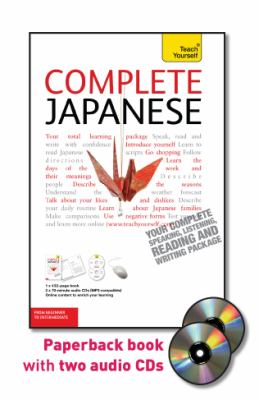 Complete Japanese: From Beginner to Intermediate [With Paperback Book] 9780071747851