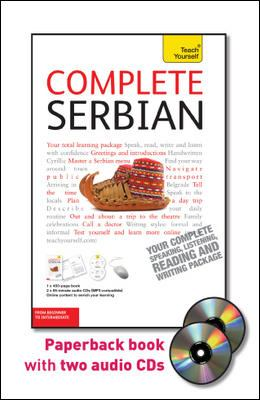 Complete Serbian: From Beginner to Intermediate [With 400 Page Book] 9780071758888