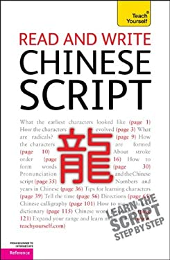 Read and Write Chinese Script 9780071759915