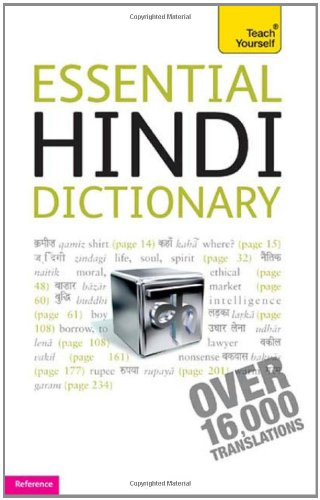 Essential Hindi Dictionary: A Teach Yourself Guide 9780071759953