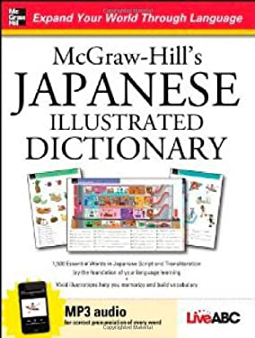McGraw-Hill's Japanese Illustrated Dictionary [With CDROM] 9780071768849