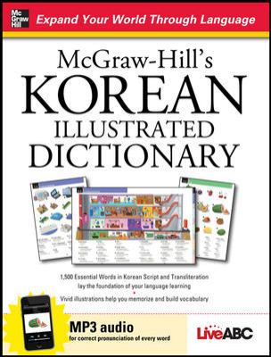 McGraw-Hill's Korean Illustrated Dictionary [With CDROM] 9780071769006