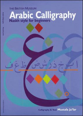 Download Free Learn World Calligraphy Pdf Software