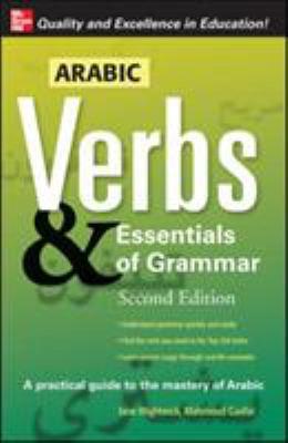 Arabic Verbs & Essentials of Grammar 9780071498050