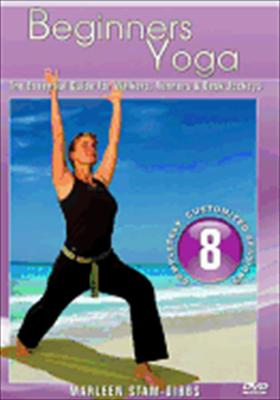 Beginners Yoga: The Essential Guide for Walkers, Runners & Desk Jockeys