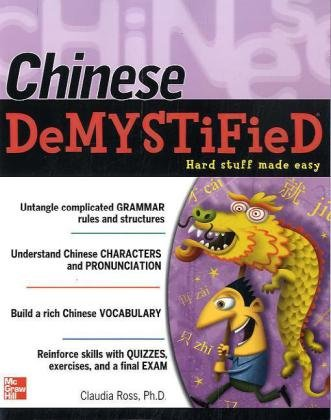 Chinese Demystified: A Self-Teaching Guide 9780071477253