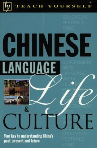 Chinese Language, Life, & Culture 9780071407137