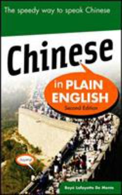 Chinese in Plain English 9780071482950