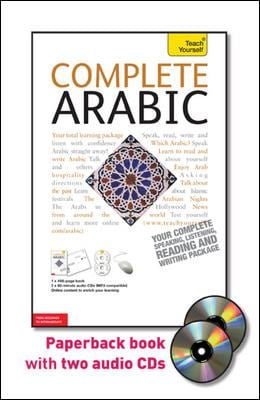 Complete Arabic with Two Audio CDs: A Teach Yourself Guide 9780071627795
