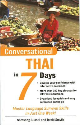 Conversational Thai in 7 Days Package (Book + 2 CDs) 9780071432917