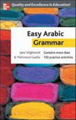 Easy Arabic Grammar 9780071462105