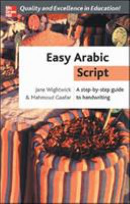 Easy Arabic Script: A Step-By-Step Guide to Handwriting 9780071462099