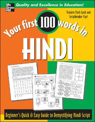 Hindi: A Quick & Easy Guide to Hindi Script 9780071469234