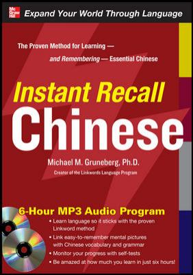 Instant Recall Chinese [With CDROM] 9780071637268