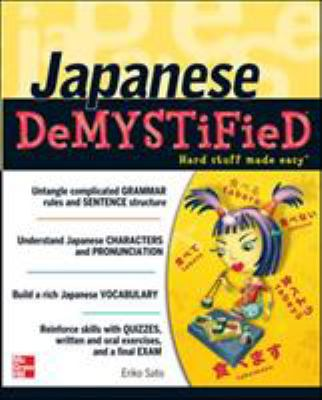 Japanese Demystified 9780071477260
