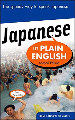 Japanese in Plain English 9780071482967