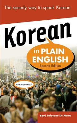 Korean in Plain English 9780071482974