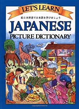 Let's Learn Japanese Picture Dictionary 9780071408271
