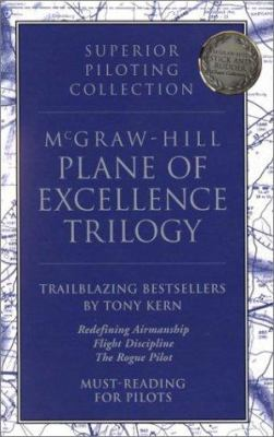 Plane of Excellence: Superior Piloting Trilogy 9780071370097