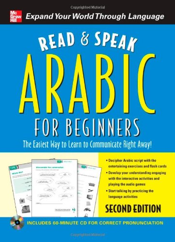Read and Speak Arabic for Beginners with Audio CD