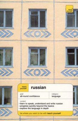 Russian 9780071431767