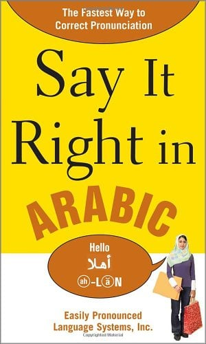 Say It Right in Arabic 9780071544580