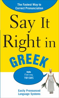 Say It Right in Greek: Easily Pronounced Language Systems 9780071701419