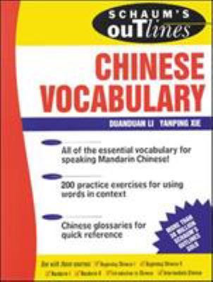 Schaum's Outline of Chinese Vocabulary 9780071378352