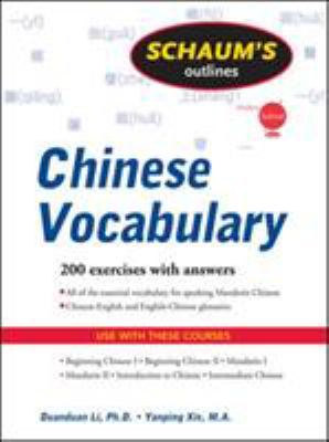 Schaum's Outlines Chinese Vocabulary 9780071611602