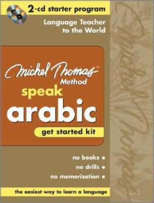 Speak Arabic 9780071547123