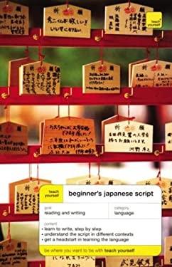 Teach Yourself Beginner's Japanese Script 9780071419857