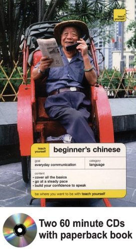 Teach Yourself Beginner's Mandarin Chinese [With Book] 9780071424127