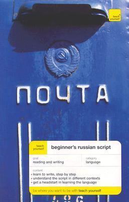 Teach Yourself Beginner's Russian Script 9780071419864
