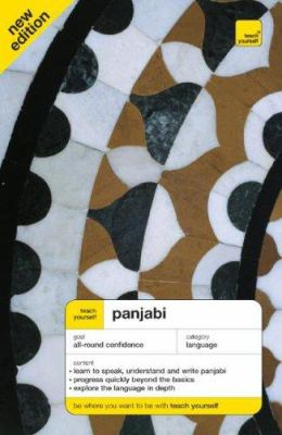 Teach Yourself Complete Panjabi [With Book] 9780071547048