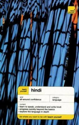 Teach Yourself Hindi Complete Course Package (Book + 2cds) [With Book] 9780071414128
