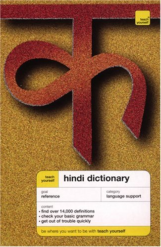 Teach Yourself Hindi and English Dictionary: Hindi-English/English-Hindi 9780071435031