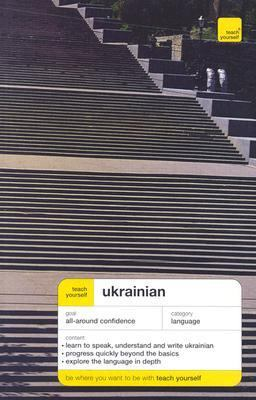 Teach Yourself Ukrainian [With CDROM] 9780071434287