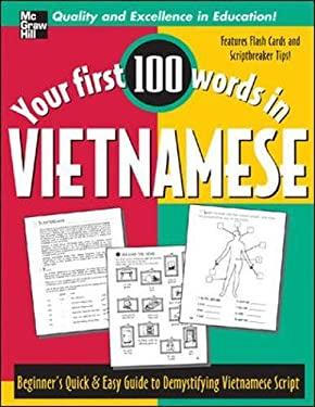 Vietnamese: A Quick & Easy Guide to Vietnamese Script 9780071469241