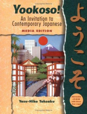 Yookoso! an Invitation to Contemporary Japanese (Student Edition) Media Edition 9780072862133
