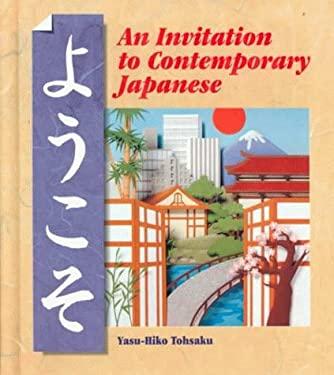 Yookoso! an Invitation to Contemporary Japanese, Volume 1 9780070722910